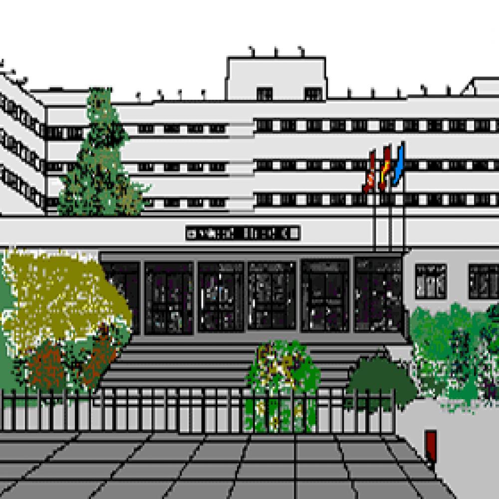 Ies Antonio Machado Centro Tafad Alcalá De Henares Madrid